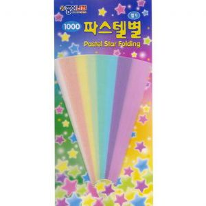 Lucky stars, Assorted colours, 15cm x 0.8cm, 120 sheets, (ok1194)